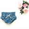 High Waisted Denim Bloomers - toddler, baby, girl, blue, summer