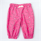 Harem Pants - Pink Floral - Baby girls - Retro