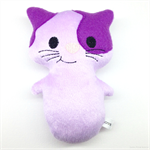 Purple Kitty Cat Rattle Toy