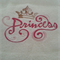 Personalised Towel with