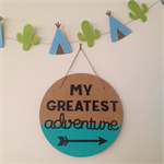 Wall Plaque, Wall Art, MDF Banner, Personalised, My Greatest Adventure, Boy Room
