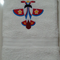 Boy Bath Towel Zoom Airplane  Design Personalised you can add a name for free