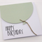 Oversized Pistachio Green Balloon Birthday Card