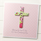 Personalised cross card florals Christening Baptism Holy Communion Confirmation