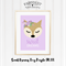 Sweet Dreams Foxy Purple A4 Print