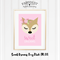 Sweet Dreams Foxy Pink A4 Print
