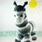 'Archie' the Sock Alpaca -  *ready to post*