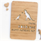 Father's Day card dino ROARsome laser cut bamboo wood Happy Fathers Day Dad