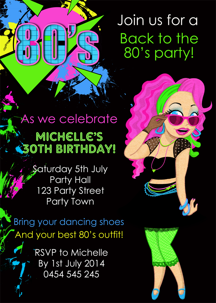 back to the eighties s invite adult adults birthday party, Party invitations